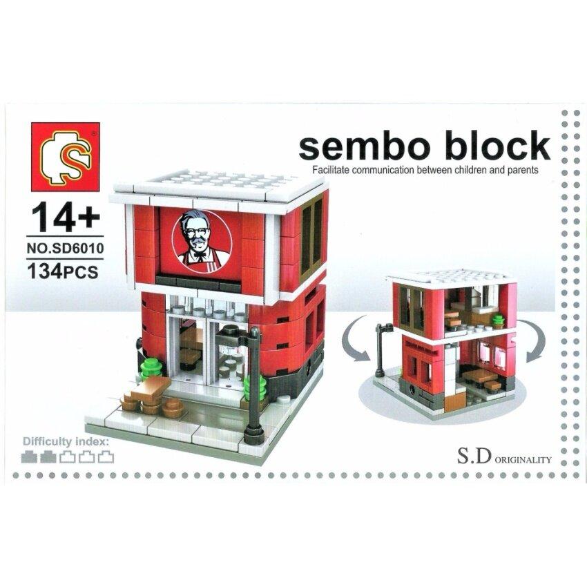 ตัวต่อ SEMBO BLOCK LEGO เลโก้ ร้านค้า อาหาร ฟาสฟู๊ด เคเอฟซี KFC
