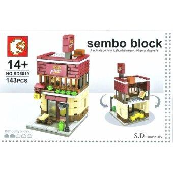 ตัวต่อ SEMBO BLOCK LEGO เลโก้ ร้านค้า อาหาร พิซซ่า PIZZA