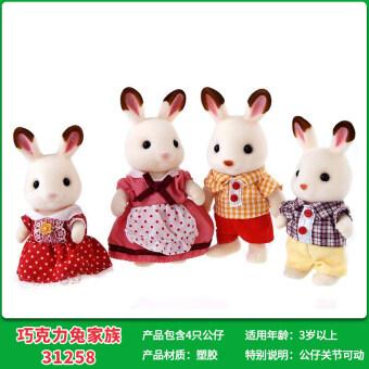 Senbei ครอบครัวเด็กช็อคโกแลตฝาแฝดสาวของเล่นกระท่อม