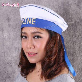 sexygirlyshop หมวกแฟนซี หมวกทหารเรือ หมวกกะลาสี มารีน Marine