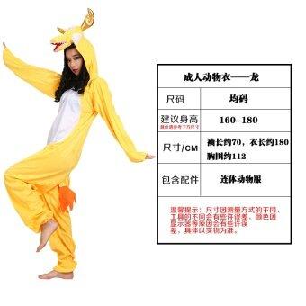 Sharer ราศีฮาโลวีนไก่เสือลิงเสื้อผ้าประสิทธิภาพ