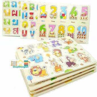 JKP Toys ของเล่นเสริมพัฒนาการ เซทหมุดไม้ รวมจิ๊กซอว์เสริมความรู้ 8 เเผ่น (ภาษาไทย-อังกฤษ ตัวเลขเเละสัตว์ต่างๆ)