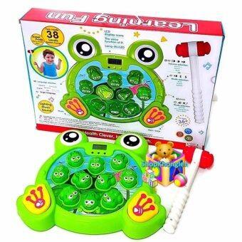 JKP Toys เกมส์ตีกบเสริมพัฒนาการ Super Frog Game