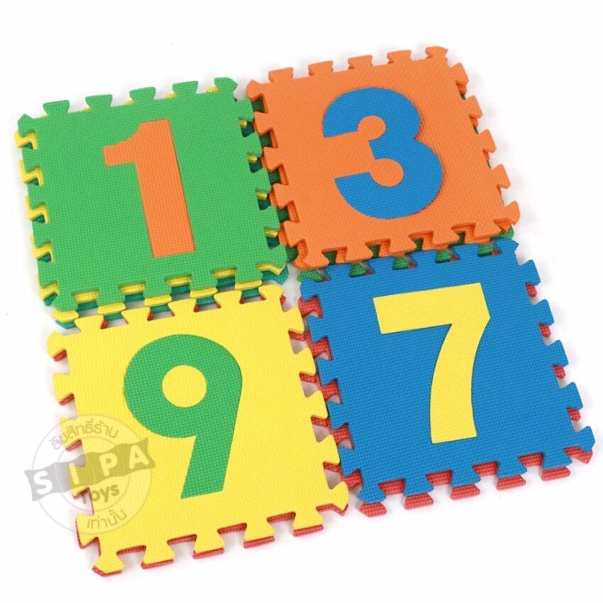 SipaToys แผ่นโฟมรองคลานตัวเลข 0-9