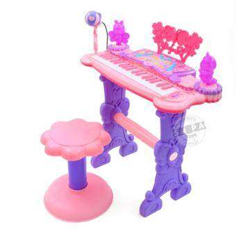 SipaToys Electronic Keyboard Beauty Piano สีชมพู