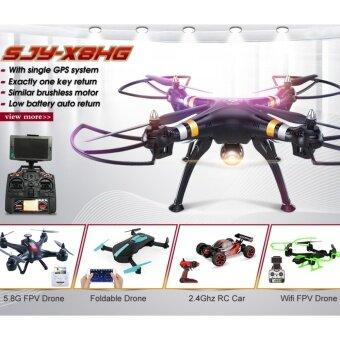 SJY X8HG @ SYMA X8HGJJRC H37 5.8G Screen FPV GPS rc drone with high lock function similar brushless motor low battery slow landingreturn