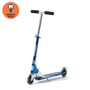 สกูตเตอร์ 2ล้อมีไฟ อลูมิเนียม (สีน้ำเงิน) 1165 2-Wheels Scooter for kids