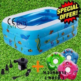 Smart Android BoxInflatable Pool For Kidสระว่ายน้ำสำหรับเด็ก สระน้ำเป่าลม ขนาด 130x92x52 CM. แถมฟรี ปั๊มลมไฟฟ้า + ชุดปะรอยรั่ว + ห่วงคอยางสำหรับเด็ก