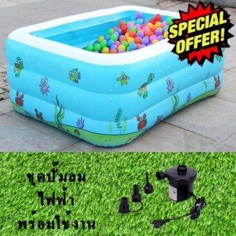 Smart Android BoxInflatable Pool For Kidสระว่ายน้ำสำหรัSmart Android BoxInflatable Pool For Kidสระว่ายน้ำสำหรับเด็ก สระน้ำเป่าลม ขนาด 150x105x55 CM. แถมฟรี ปั๊มลมไฟฟ้า + ชุดปะรอยรั่ว