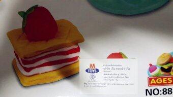 smartbabyandkid ชุดแป้งโดว์ทำไอศกรีม - 5