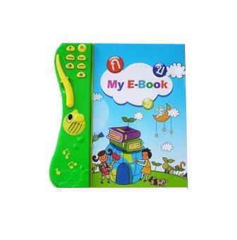 smartbabyandkid Ebookไทย-อังกฤษ ฟ้า