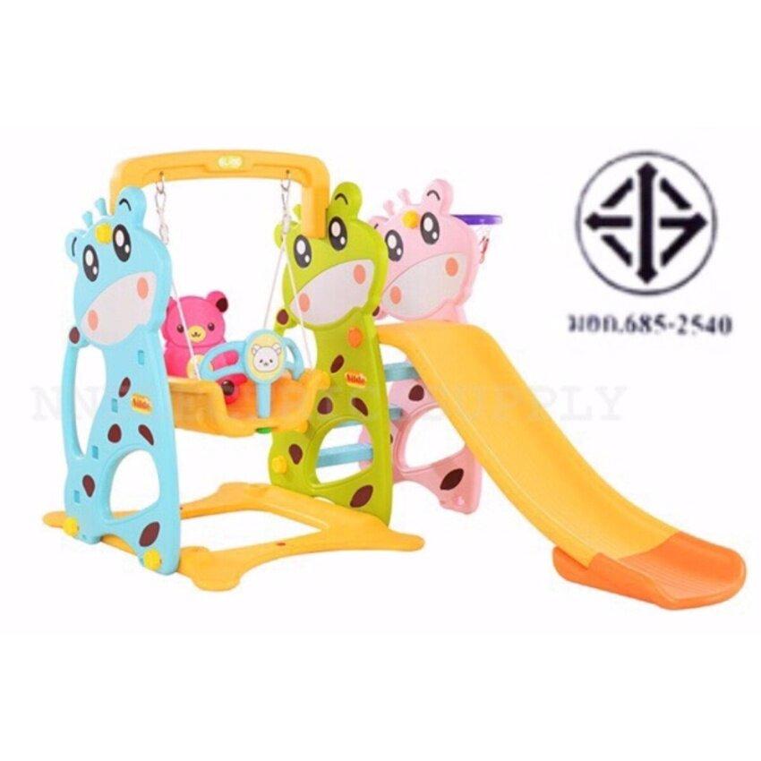 SOKANO 3 in 1 ชุดสนามเด็กเล่นสไลเดอร์ 3 อิน 1 - รูปยีราฟ SOKANO 3 in 1 Swing Slide and Basketball Indoor Mini Playground
