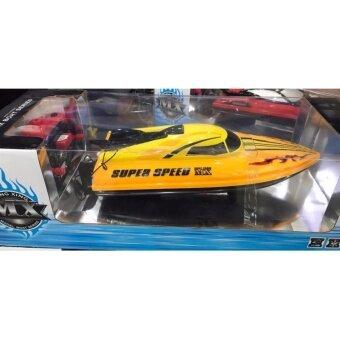 เรือสปีดโบ๊ต Speed Boat รุ่น 2 มอเตอร์ รีโมทบังคับวิทยุ เปลี่ยนคลื่นน้ำได้ 3 แบบ สวยมาก (Model 001)
