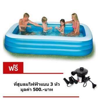 สระว่ายน้ำเป่าลม ขนาด 262x173x51 ซม. แถมฟรี ที่สูบลมไฟฟ้า 3หัว