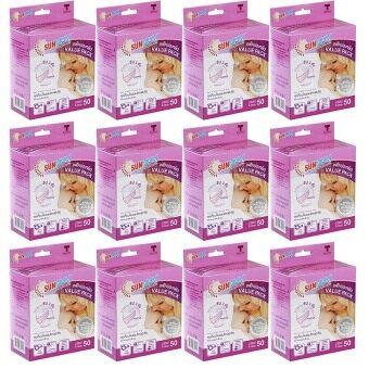 Sunmom ถุงเก็บน้ำนมแม่ทานตะวัน 50 ใบ x 12 กล่อง(600 ใบ)