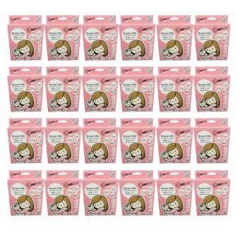 Sunmum Baby ถุงเก็บน้ำนมแม่ กล่อง 20ใบ x 24กล่อง