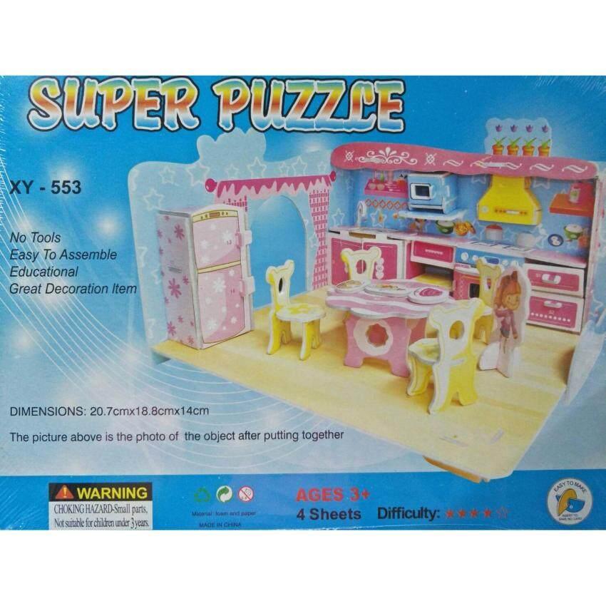 โมเดลห้องครัว Super 3D Puzzle Model Kitchen Puzzle foam with paper ของเล่นเสริมทักษะการเรียนรู้