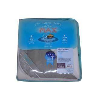 Super sorber Standard ผ้ารองเตียงซับน้ำ 90*90 ซม.