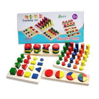 Tentdek ชุดของเล่นไม้เสริมทักษะ 8 แบบ