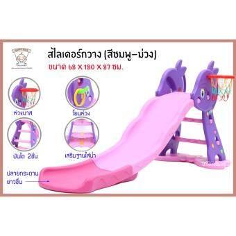 Thaiken สไลเดอร์เล็ก พี่กวาง [สีชมพู-ม่วง] Mini Deer Single Slide with extension slide board [Pink] 5015