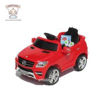 Thaiken รถเก๋งเด็กไฟฟ้า รถสปอร์ต (สีแดง)