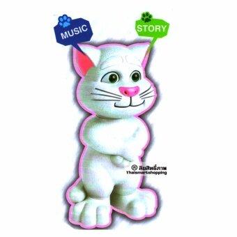 Thaismartshopping แมวพูดได้ ร้องเพลง เล่านิทาน (สีเทา) (image 3)