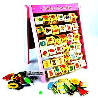 Thaismartshopping ของเล่นไม้ กระดานเสริมทักษะ 2 in 1 Children LearnFlap