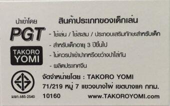 Thaitrendy พวงมาลัยหัดขับในรถสำหรับเด็ก (image 4)