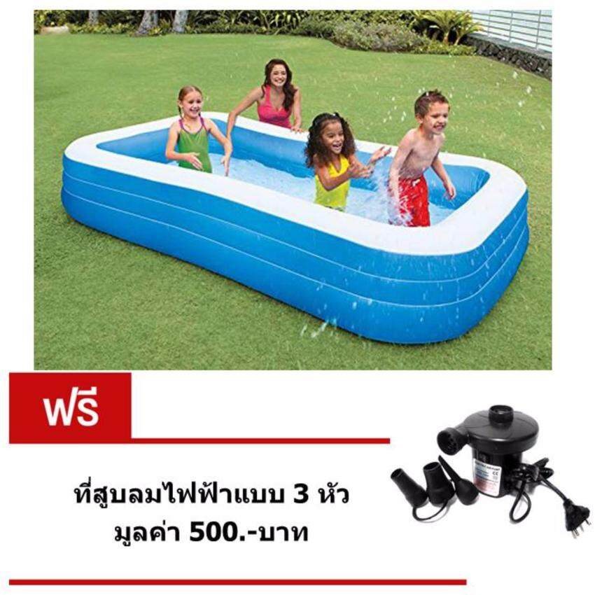 ThaiTrendy Bestway สระว่ายน้ำเป่าลม ขนาด 200x150x50 ซม. แถมฟรี ที่สูบลมไฟฟ้า