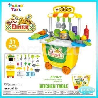 The Diner Kitchen กระเป๋ารถเข็น คิดเช่น ดินเนอร์ เด็กเล่น ชุดใหญ่ ของ 31 ชิ้น เล่นสนุก