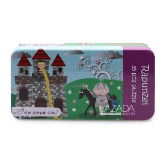 ของเล่น - จิ๊กซอว์ - THE PURPLE COW FAIRY TALE PUZZLES 868674-4