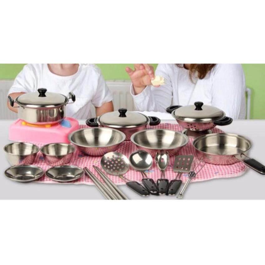 TM BABY ชุดอุปกรณ์ทำอาหารจำลอง ชุดครัวสแตนเลสจิ๋ว  เซท 20 ชิ้น