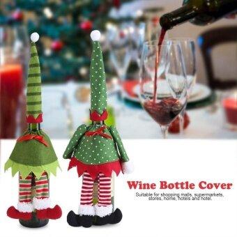 TMISHION Creative Fashion Stripe Wine Bottle Cover Bag ForChristmas Decoration Dots - intl