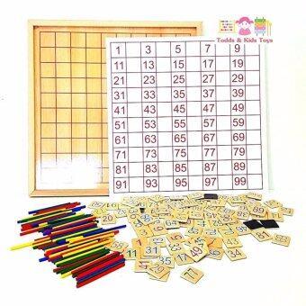 Todds & Kids Toys ของเล่นเสริมพัฒนาการคณิตศาสตร์ กระดาน 100ช่อง