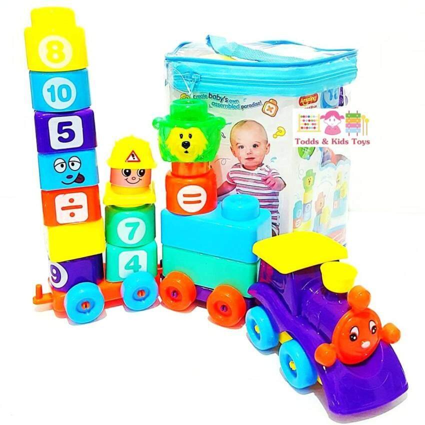 ขาย Todds & Kids Toys ตัวต่อเลโก้จัมโบ้