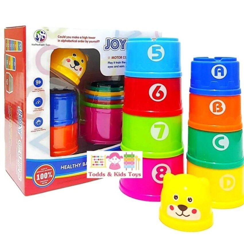 Todds & Kids Toys ของเล่นเสริมพัฒนาการ ถ้วยเรียงซ้อน