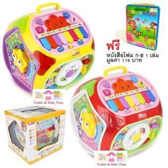 ToddsKids Toys ของเล่นเสริมพัฒนาการ กล่องกิจกรรมใหญ่ 7 ด้าน (รุ่นน้องเป่าเปา) ฟรี หนังสือโฟม ก-ฮ 1 เล่ม