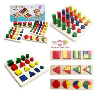 ToddsKids Toys ของเล่นไม้ เสริมพัฒนาการ รูปทรงเรขาคณิต 8 เซตแนวมอนเตสเซอรี่ เเถมฟรี Tangram ขนาด15x15cm. 1 ชิ้นฟรี