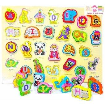 Todds & Kids Toys ของเล่นไม้ เสริมพัฒนาการ กระดานจิ๊กซอว์รูปภาพสอน A-Z เเละคำศัพท์ ไม้หนา แผ่นใหญ่