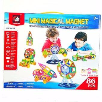 ToddsKids Toys ของเล่นเสริมพัฒนาการ ตัวต่อแม่เหล็กเสริมทักษะ Mini Magical Magnet 86 ชิ้น