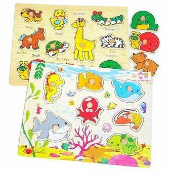 ของเล่นไม้เสริมพัฒนาการเซตจิ๊กซอว์หมุดไม้สัตว์ x 2 เเผ่น รวมสัตว์ 16 ชนิด
