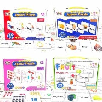 ToddsKids Toys ของเล่นเสริมพัฒนาการ เซทจิ๊กซอว์คำศัพท์ x 4 กล่อง