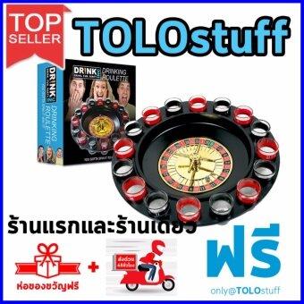TOLOstuff เกมส์รูเล็ตแก้วช็อต เกมส์ในวงเหล้า (drinking roulette game spin n shot) จัดส่งด่วนใน 48 ชม.