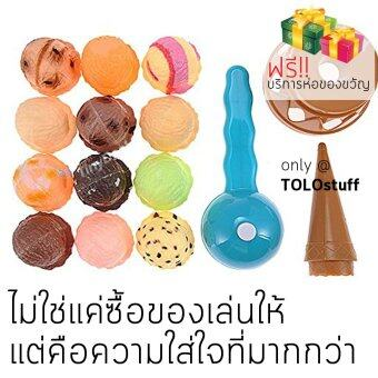 TOLOstuff