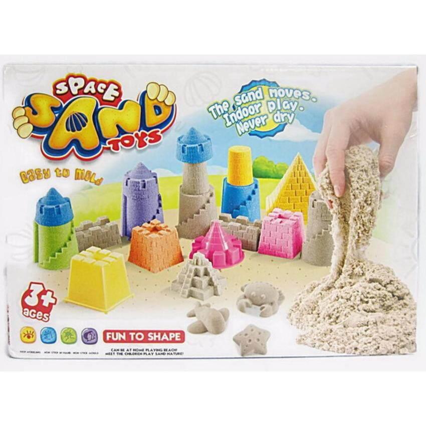 TOP ONE ของเล่น ชุดเล่นทราย (S9001)