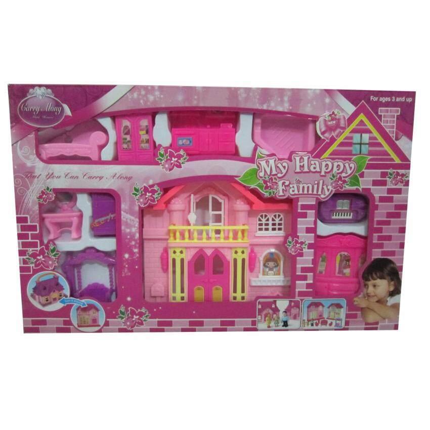 TOP ONE SHOP ของเล่น ชุดบ้านกล่อง (199) image