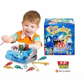T.P. TOYS FISH TROUILLE เกมส์ตกสมบัติปลาฉลาม ของเล่นสุดฮิตในต่างประเทศ เล่นได้ทั้งครอบครัว