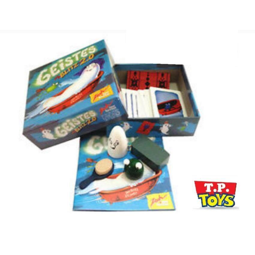 T.P. TOYS เกมส์จับผี Geistes Blitz