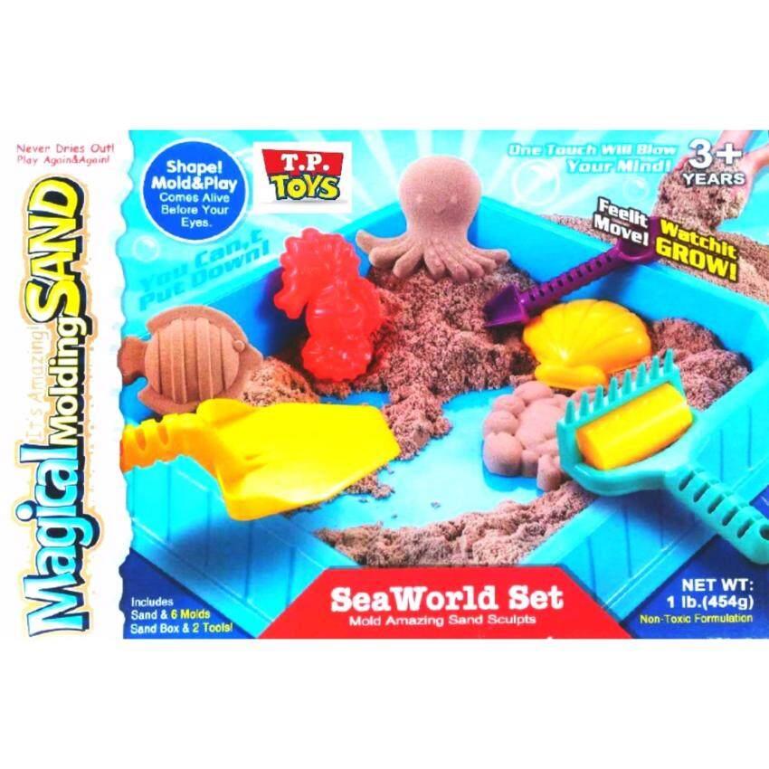 T.P. TOYS MAGICAL SAND sea world ทรายวิทยาศาสตร์ พร้อมพิมพ์โลกใต้ทะเล กระบะใส่ทรายและอุปกรณ์