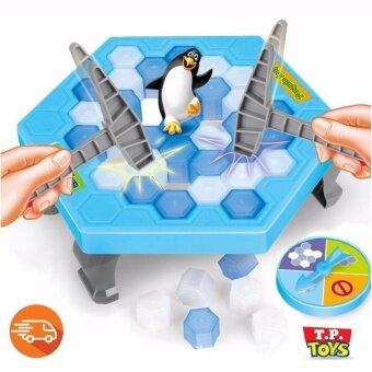 T.P.TOYS ทุบน้ำแข็งเพนกวิน Penquin Trap